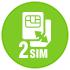 Два GSM-оператора на связи