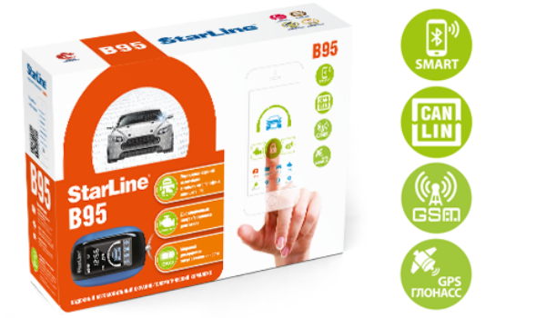 b95 bt can-lin gsm gps