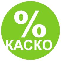 Экономия на КАСКО